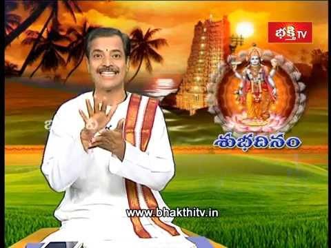 Archana - Shubha dinam, Bhakthi geetham - 19th Oct 2014