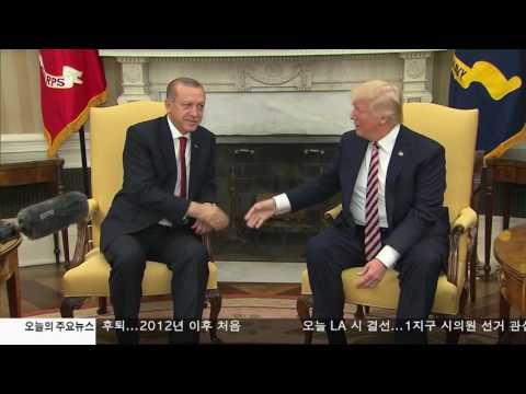 트럼프 '러시아 수사 중단 요구' 논란  5.16.17 KBS America News