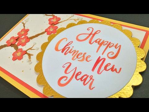 Mini Chinese New Year card