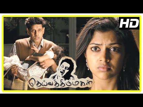 Video Deiva Thirumagal Tamil movie | scenes | Vikram asks Amala Paul to take care of Baby Sara | Anushka download in MP3, 3GP, MP4, WEBM, AVI, FLV January 2017
