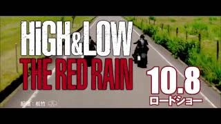 Nonton High   Low  The Red Rain Theatrical Trailer   Y  Dai Yamaguchi Directed Movie Film Subtitle Indonesia Streaming Movie Download