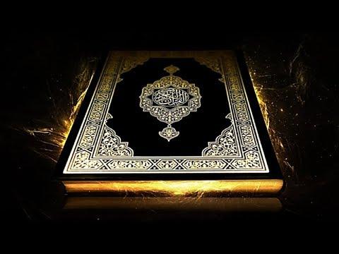 От Порчи, Сглаза, Колдовства и просто для Души! | Красивое чтение Корана