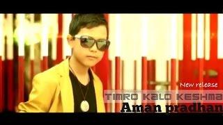 Aman Pradhan's - Timro Kalo Keshma - feat Kareena with Bibhor Pokharel