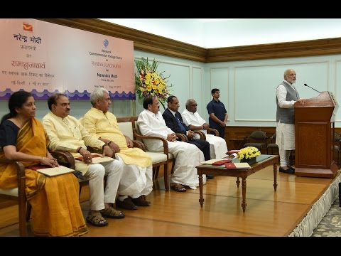PM's Speech at release of commemoration stamp on 1000th birth anniversary of Sri Ramanujacharya