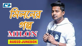 Miloner Golpo  Milon  Audio Jukebox  Bangla New Song