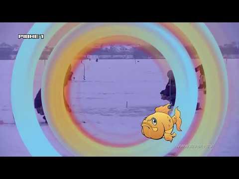 Зимова риболовля на карася! [ВІДЕО]