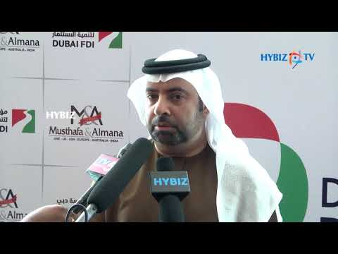 , Ibrahim Hussain Ahli-Dubai Investors Meet