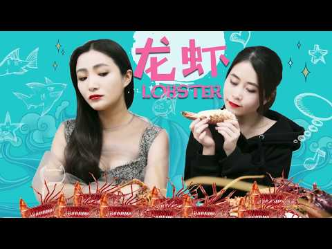 E48 Lobster Feast At Office|Ms Yeah