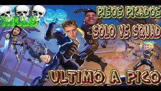El jugador Mejor que Ninja,Tfue,Lolito,Myth/22 KILLS SOLO VS SQUAD/songs de willyrex/kill a pico