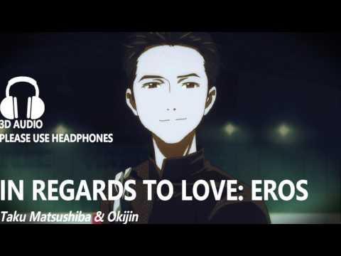 【3D AUDIO】In Regards To Love: Eros - Taku Matsushiba featuring Okijin (видео)