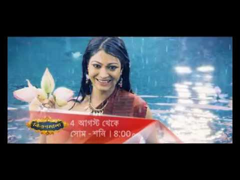 Kiranmala New Upcoming Promo Episode (Star Jalsha)