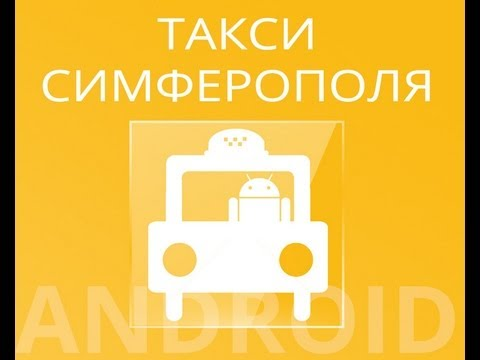 Video of Simferopol taxi