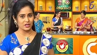 Abhiruchi - 7th January 2014 (Four recipes with tips) Youtube HD Video Online - ETV Telugu