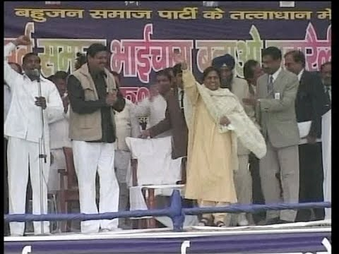 CBI questions BSP chief Mayawati in connection with NRHM scam | Vanitha News 04 October 2015 05 04 PM