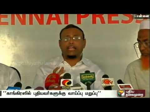 Minorities-dalits-not-given-chance-in-Congress-election-candidates-list-Idhayadhulla