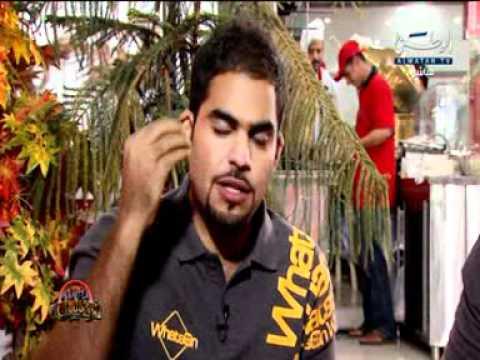 مطعم البغل ( الكويت )