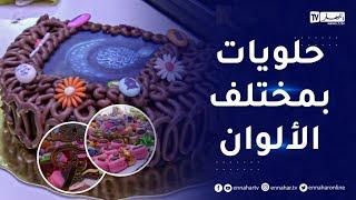 بعيدا عن الألعاب النار_ية..حلويات وديكورات خاصة للإحتفال بالمولد النبوي