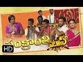 Download Video Patas   13th January 2018   Full Episode 661   Sankranthi Movie Spoof   ETV Plus