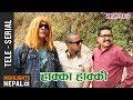 Episode 143 | 7th May 2018 Ft. Daman Rupakheti, Ram Thapa