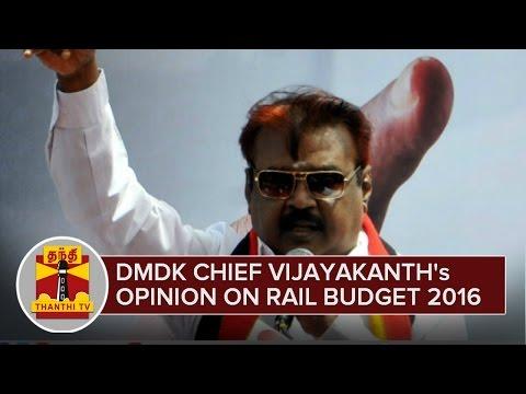 DMDK-Chief-Vijayakanths-Opinion-on-Railway-Budget-2016-26-02-2016
