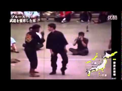 Bruce Lee Real Fight !!! Super Fast Punch And Kick !!!!