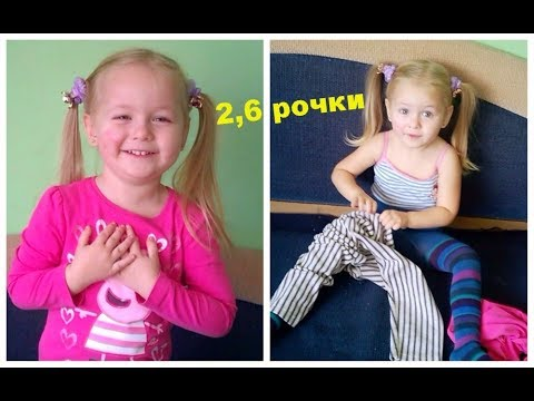 2,6 рочки самі чистимо зубки і одіваємося, як навчити дитину/ Вірш Україна рідний край.