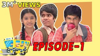 Nonton High School Telugu Serial   Episode 1 Film Subtitle Indonesia Streaming Movie Download
