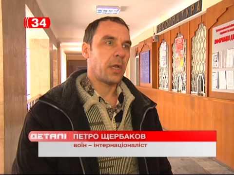 Днепропетровские афганцы проверили работу сердца