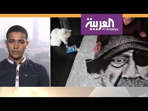 العرب اليوم - بالفيديو : شاب مصري يستخدم الملح في الرسم