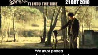 Nonton 71 Into The Fire  Eng Sub Sg  21 Oct 2010 Film Subtitle Indonesia Streaming Movie Download