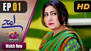 Video Pakistani Drama | Lamhay - Episode 1 | Aplus Dramas | Saima Noor, Sarmad Khoosat MP3, 3GP, MP4, WEBM, AVI, FLV Mei 2018