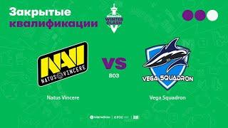 Natus Vincere vs Vega Squadron, MegaFon Winter Clash, bo3, game 1 [Maelstorm & Smile]