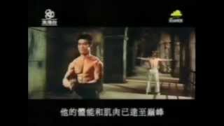 Nonton Stephen Chow Talks Bruce Lee Fighting In The Way Of The Dragon Film Subtitle Indonesia Streaming Movie Download