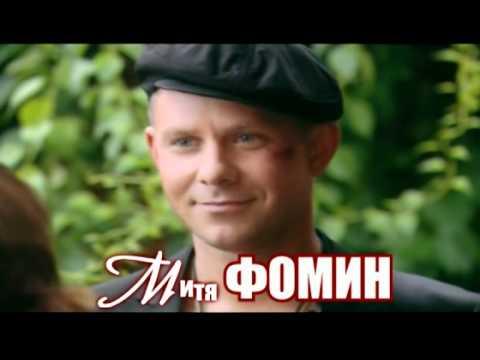 Трейлер Степ бай степ - DomaVideo.Ru