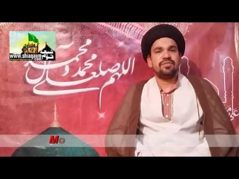 Ramzan ul Mubarak, Speech: Shadab Rizvi