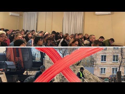 Встреча с Главой управы Даниловского района Москвы / LIVE 21.11.18