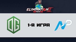 OG vs NP, game 1