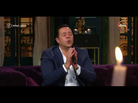 """مدحت صالح يغني أغنية من """"كوكب تاني"""" مع أنوشكا وهدى عمار"""