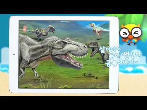 Video of 토모키즈 아일랜드 유아,어린이 한글 수학 영어 놀이학습