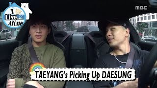 Video [I Live Alone] TAEYANG - Picking Up DAESUNG 20170818 MP3, 3GP, MP4, WEBM, AVI, FLV Desember 2018