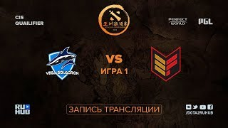 Vega Squadron vs Effect, DAC CIS Qualifier, game 1 [Mila, Mortalles]