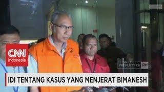 Download Video Kasus Dokter Bimanesh Imbas Kasus Setya Novanto, Ini Tanggapan IDI MP3 3GP MP4