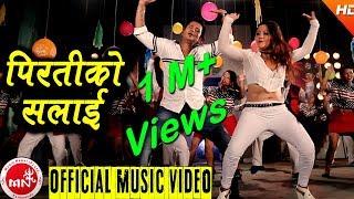 Piratiko Salai - Kamal Sunar & Muna Thapa Magar