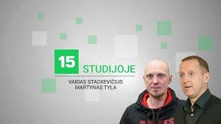 """15min studijoje — diskusija apie lietuvių pasirodymą ir rezultatus """"Eurovizijoje''"""