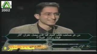 ملحقات من سيربح المليون -الـمميزون - 4/4