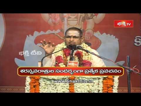Durga Vaibhavam Pravachanam by Chaganti - Sravana Navratri Special_Part 1