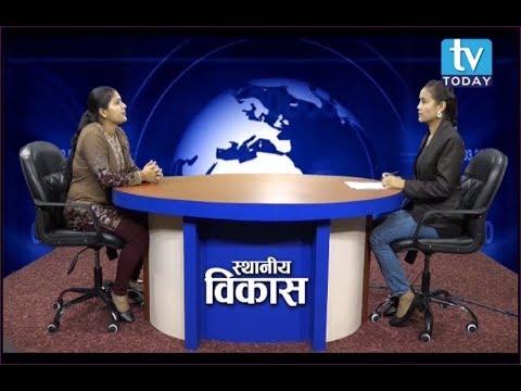 (Sangeeta Bhandari, Deputy Mayor, Amargadhi Municipality, Dadeldhura Talk show on TV Today - Duration: 27 minutes.)