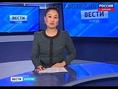 Вести Бурятия. 20-35. Эфир от 14.03.2014 (видео)