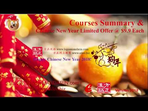 Edeo CNY 2018 Offers & More Courses in 2018
