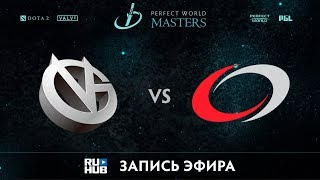 Vici Gaming vs compLexity, Perfect World Minor, game 1 [Lex, DeadAngel]